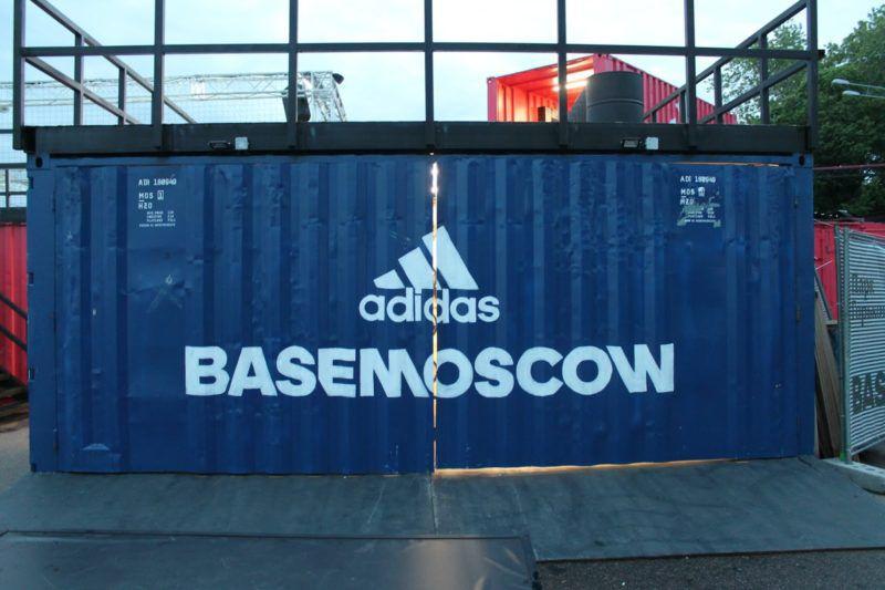 Мастер класс и лекция по серфингу на Adidas Base Moscow (июль 2017)